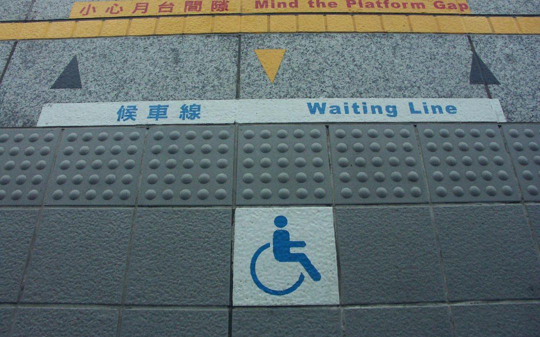 身心障礙者專用車廂等候區