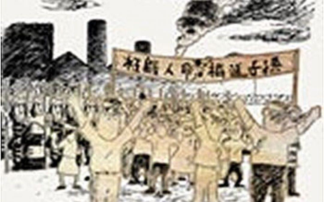 公視回首台灣報業系列–扭曲社會的新聞