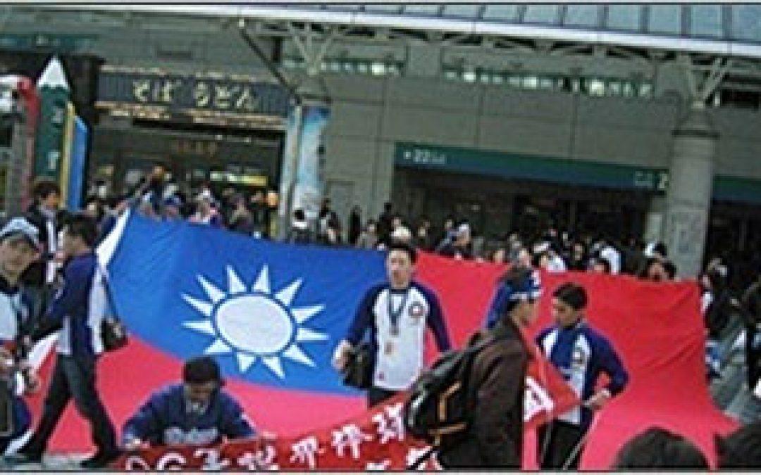 台北京之比賽