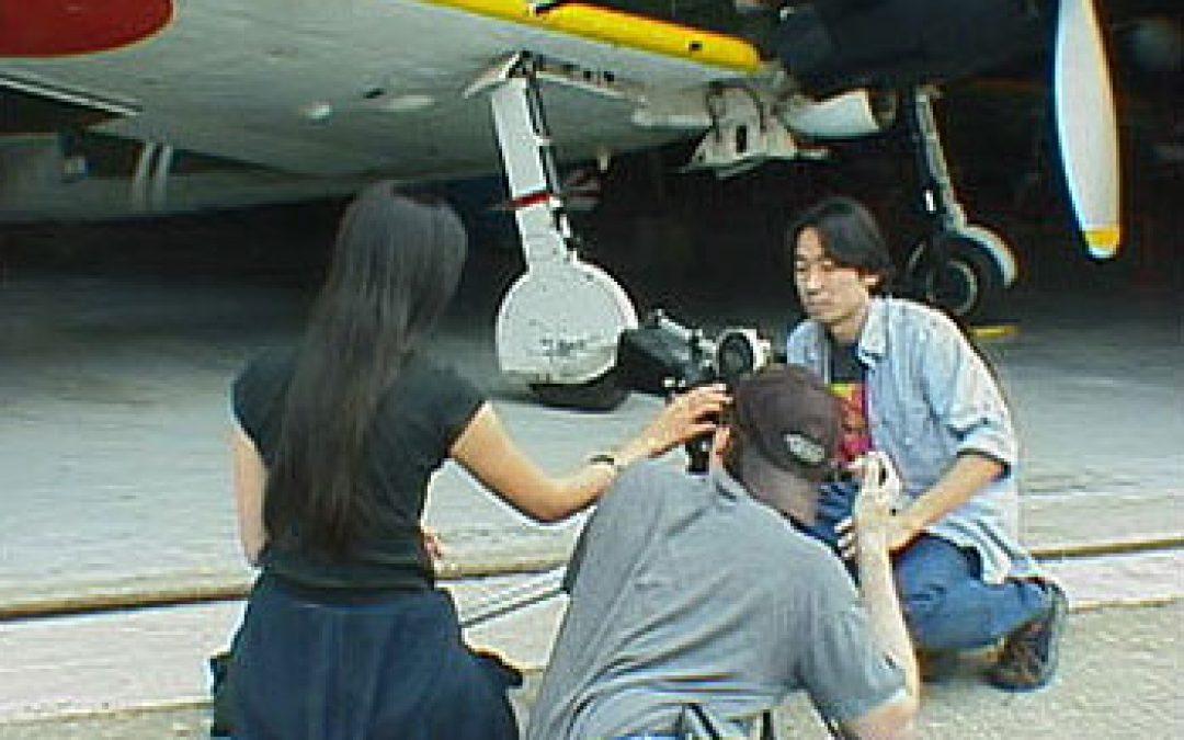 尋找1946消失的日本飛機