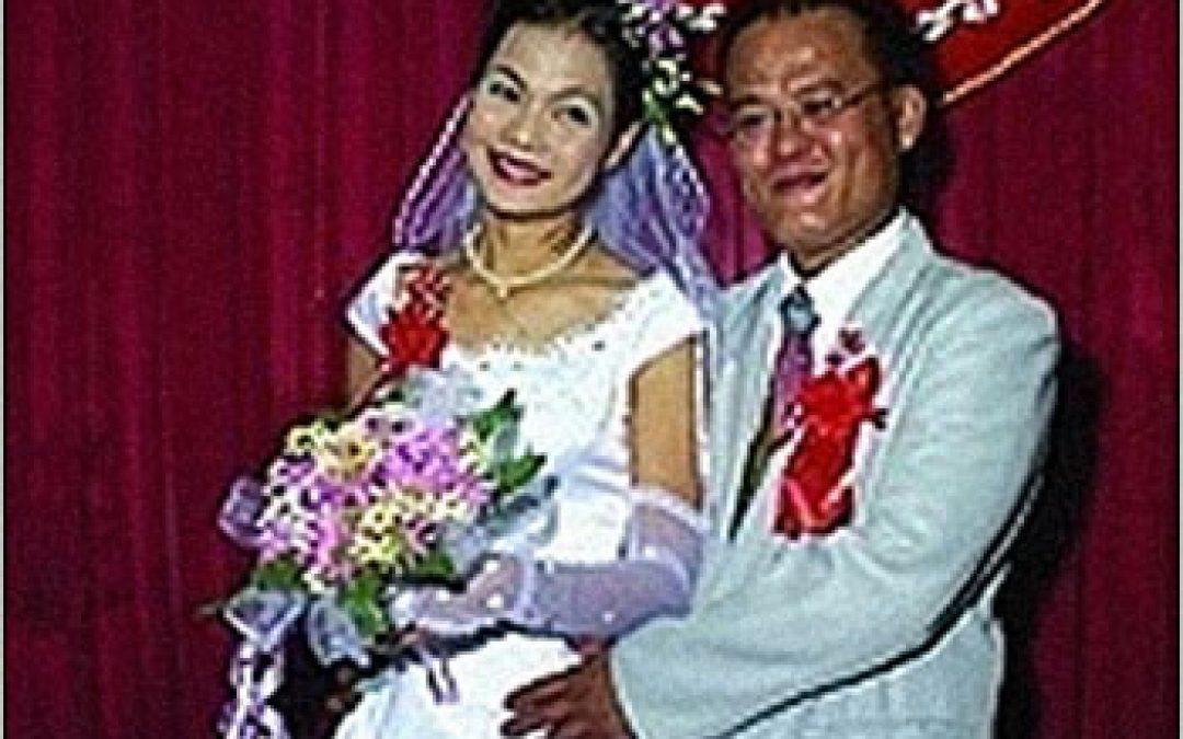 移民新娘二-黑仔討老婆