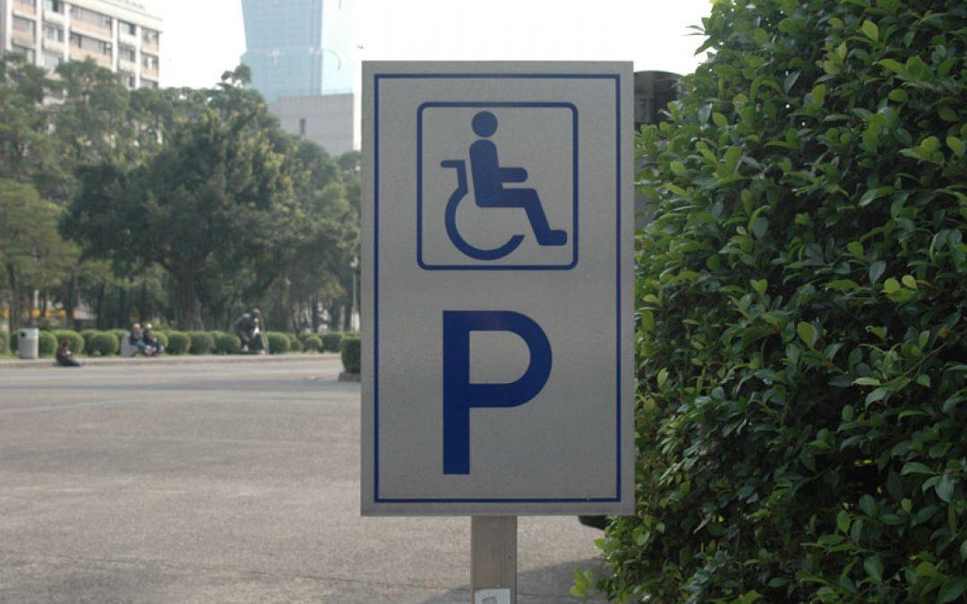 殘障專用車位