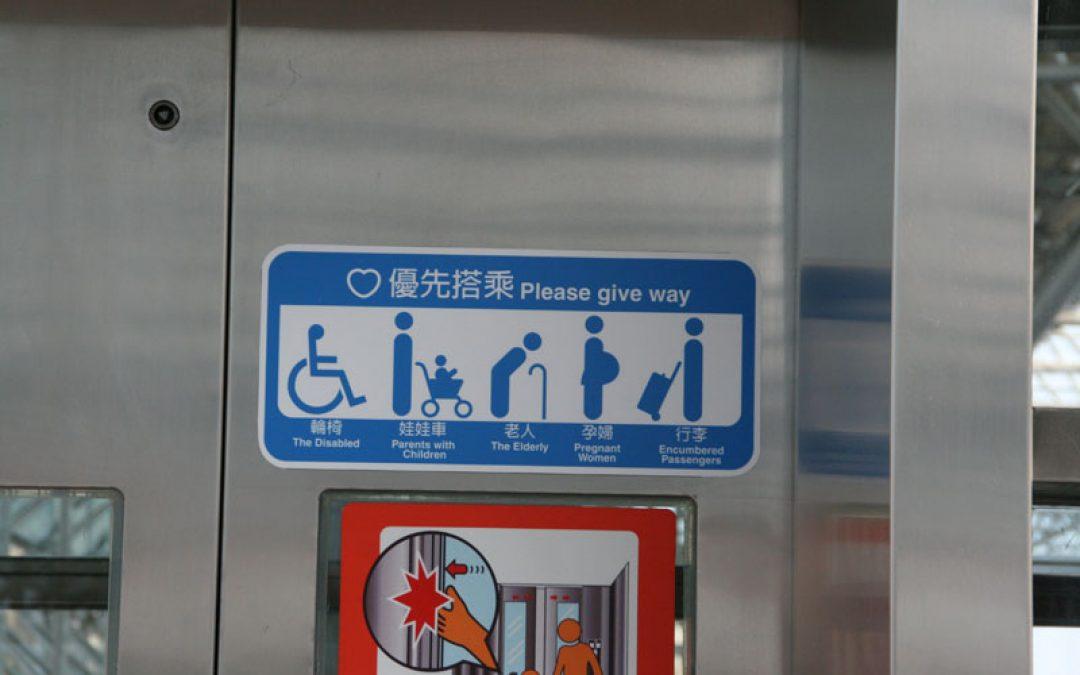 輪椅娃娃車老人孕婦行李優先搭乘