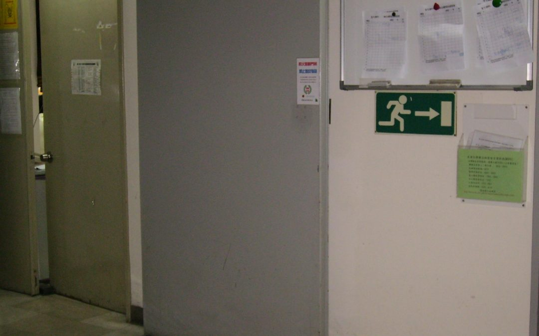 防火區劃門前禁止堆放物品防火區劃隔離門火警時自動關閉門前隨時淨空禁止至放任何物請勿以木塊抵住門板以維護安全