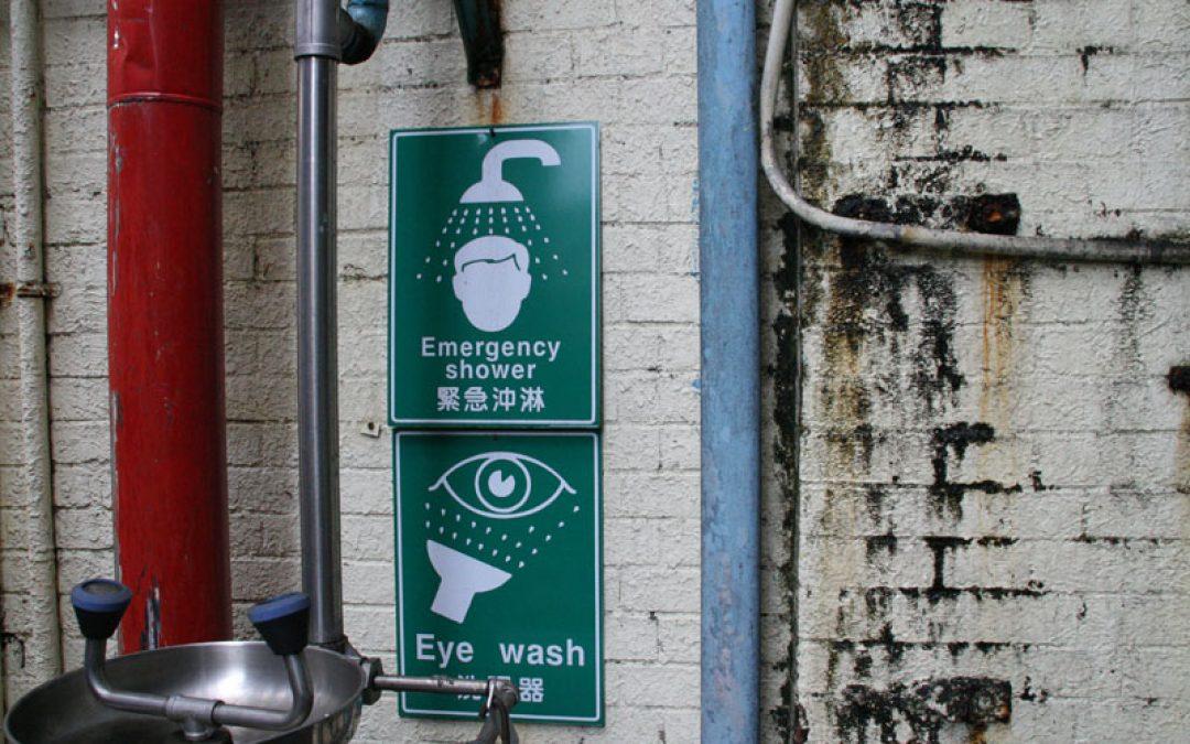 緊急沖淋洗眼器