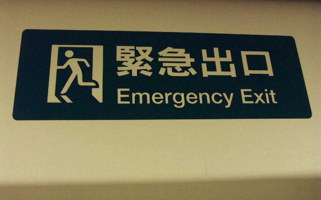 車廂緊急出口處
