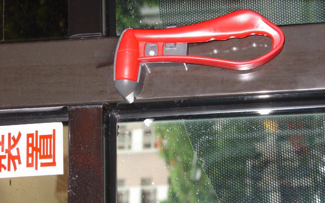 車窗擊破器標示