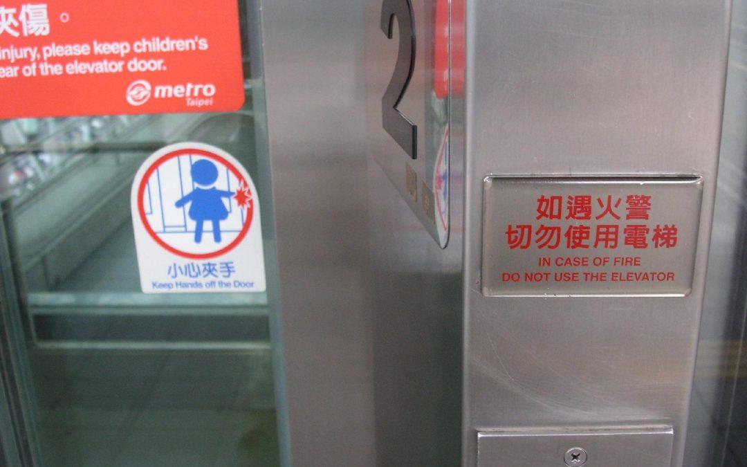 搭乘捷運電梯相關警示
