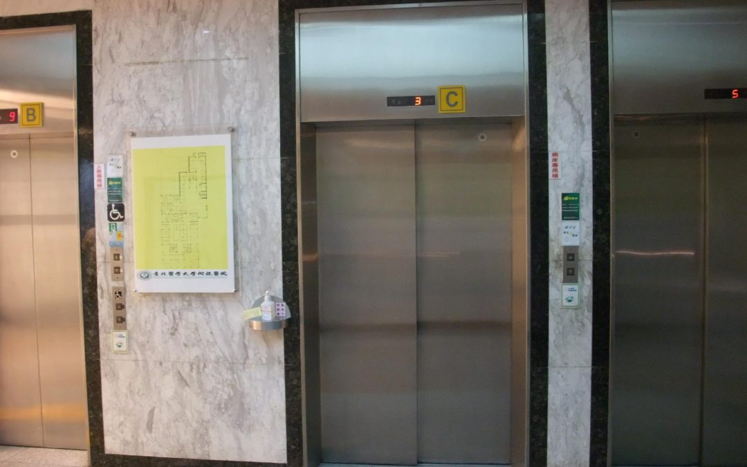戴手套禁止按電梯