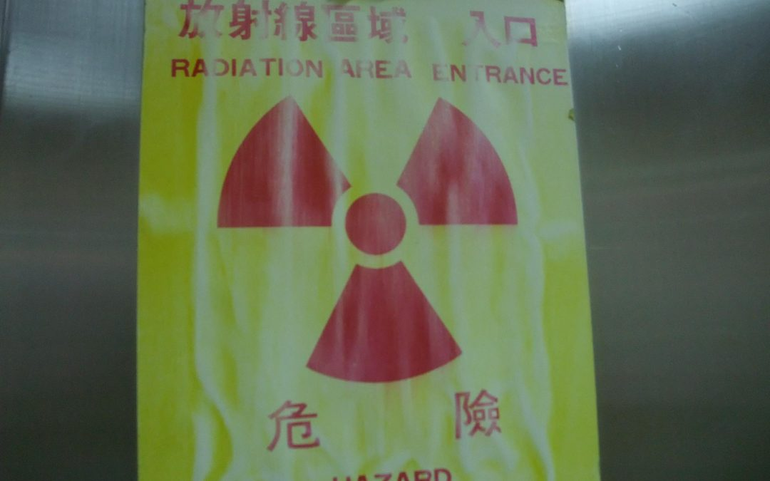 放射線區域危險