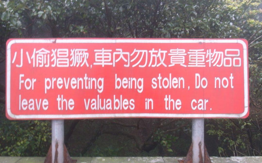 小偷猖獗車內請勿放貴重物品